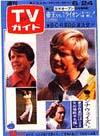 1977-06-24.jpg