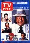 1977-10-21.jpg