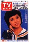 1977-11-04.jpg