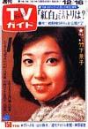 1977-12-16.jpg