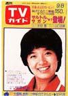 1978-09-08.jpg