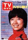1978-12-29.jpg