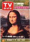 1979-03-09.jpg