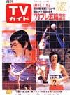 1979-07-27.jpg