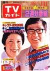 1980-01-04.jpg