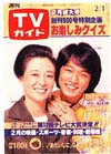 1980-02-01.jpg