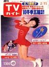 1980-02-15.jpg