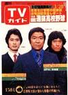 1980-03-28.jpg