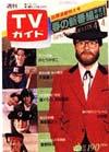 1980-04-04.jpg