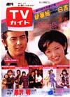 1980-04-11.jpg