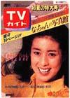 1980-05-02.jpg