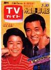1980-05-30.jpg