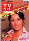 1980-06-13.jpg