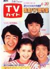 1980-06-20.jpg
