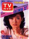 1980-07-04.jpg