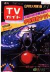 1980-08-01.jpg
