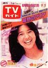 1980-09-05.jpg