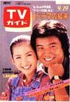 1980-09-19.jpg