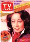 1980-11-14.jpg