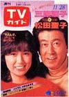 1980-11-28.jpg