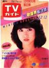 1980-12-12.jpg
