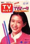 1980-12-19.jpg