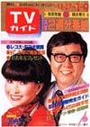 1981-01-02.jpg