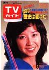 1981-03-20.jpg