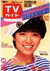1981-06-12.jpg