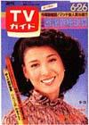 1981-06-26.jpg
