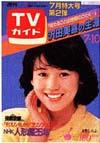 1981-07-10.jpg