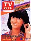 1981-09-04.jpg