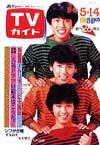 1982-05-14.jpg