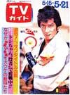 1982-05-21.jpg