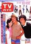 1982-10-22.jpg