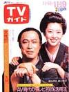 1982-11-19.jpg