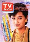 1983-01-28.jpg