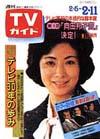 1983-02-11.jpg