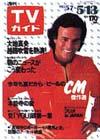 1983-05-13.jpg