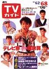 1984-06-08.jpg