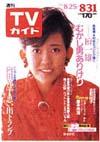 1984-08-31.jpg