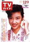 1984-11-09.jpg