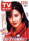 1984-12-14.jpg
