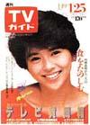 1985-01-25.jpg