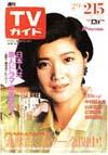 1985-02-15.jpg
