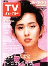1985-02-22.jpg