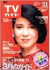 1985-03-01.jpg