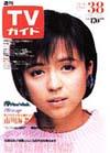 1985-03-08.jpg