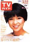 1985-03-22.jpg