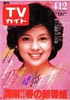 1985-04-12.jpg